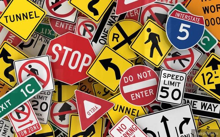 Правила дорожного движения Америки (ПДД)