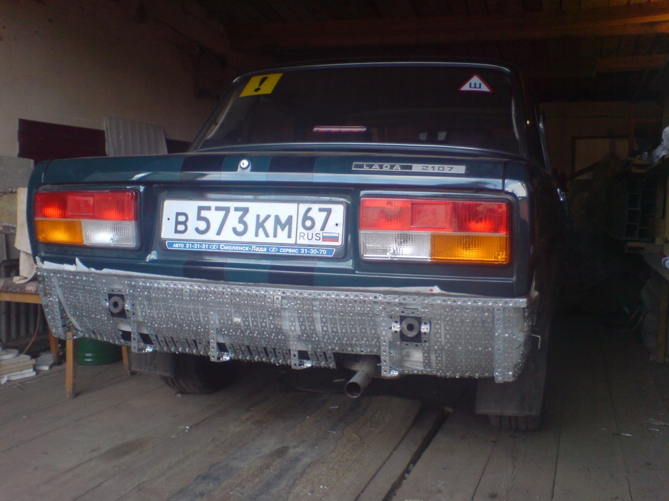 Модернизируем бампер на ВАЗ 2107