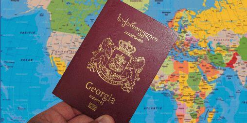 Необходимые для поездки документы