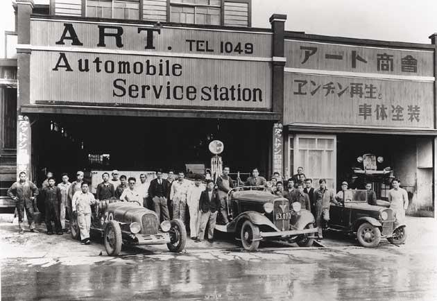 1936 Honda Hamamatsu
