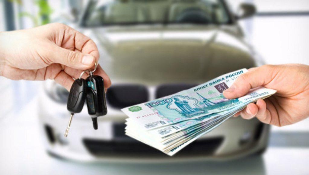 Пункт 4. Покупка автомобиля